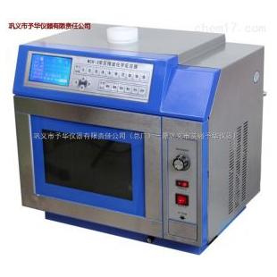 MCR-3-微波化學反應器 常壓合成|萃取儀器 專業生產廠家鞏義予華熱銷