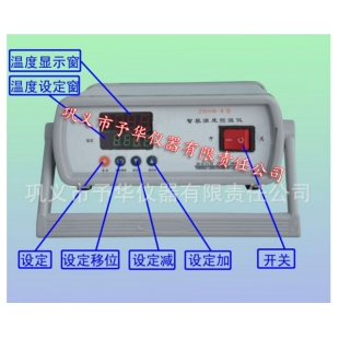 予华仪器温度控制器ZNHW-II