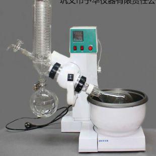 巩义予华YRE-2000A仪器旋转蒸发仪正品包邮,安全可靠