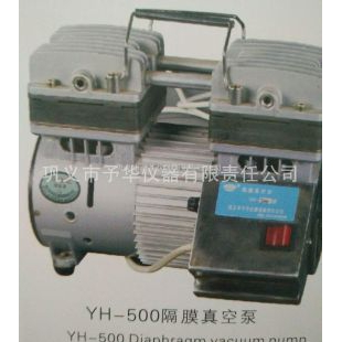 予华仪器真空泵/隔膜泵YH-500不用水不用油移动方便设计精巧