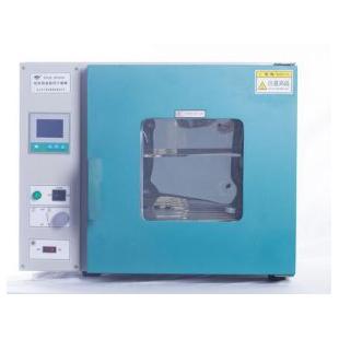 巩义予华仪器DHG-9030电热鼓风干燥箱全不锈钢内胆