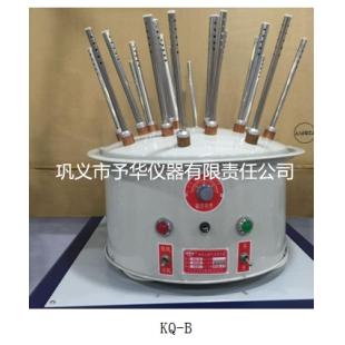 巩义予华仪器玻璃仪器气流烘干器KQ-B全机喷塑节能