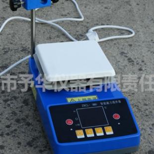 予华仪器搅拌器/磁力搅拌器ZNCL-BS