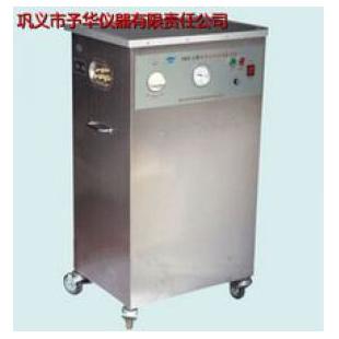 循环水式多用真空泵SHZ-C全型不锈钢机体真空泵
