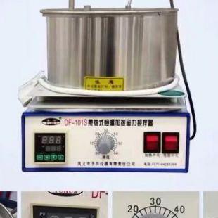 予华仪器磁力搅拌器 DF-101S