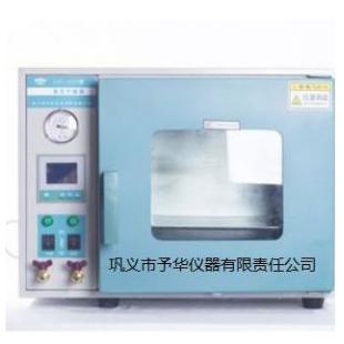 真空干燥箱DZF-6020全不锈钢内胆予华仪器