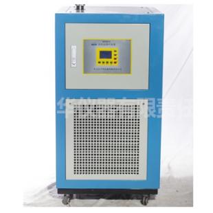 高低温循环装置 省时省力不换油高低温循环一体机