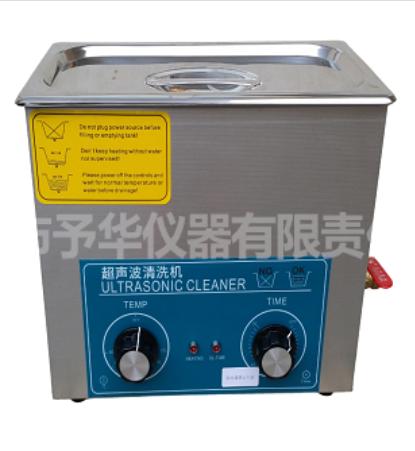 予华仪器超声波清洗器KQ-7-200DT维修方便经久耐用