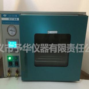 智能数显真空干燥箱DZF-6090型