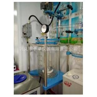 予華儀器雙層玻璃反應釜YSF型號齊全,廠家發貨