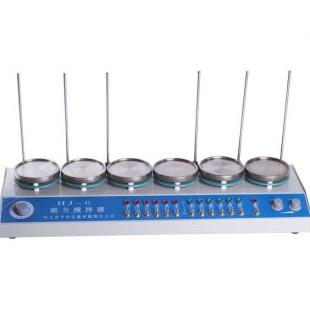 磁力搅拌器HJ-6巩义予华仪器出品