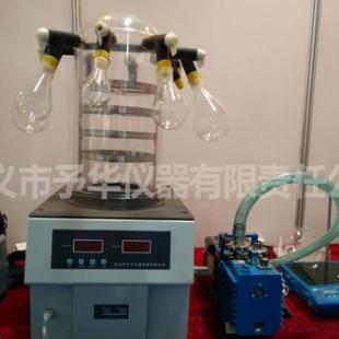 冷冻干燥机LGJ-1性能稳定巩义予华仪器