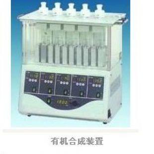 有机合成装置PPS-1510、2510型