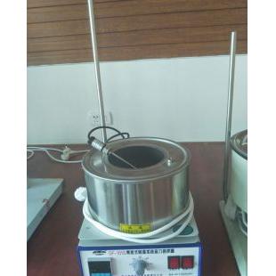 巩义予华集热式磁力搅拌器