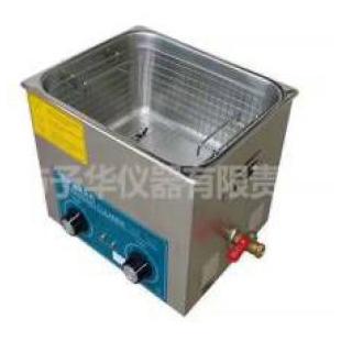 予华仪器KQ-700DB超声波清洗器 清洗脱气乳化混匀置换提取粉料及细胞粉碎