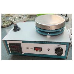 巩义予华HJ-3型磁力加热搅拌器