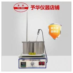 巩义予华 DF-101S系列集热式磁力搅拌器水油两用