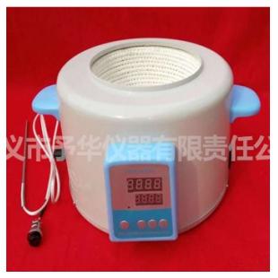 予华仪器智能恒温电热套ZNHW--II型