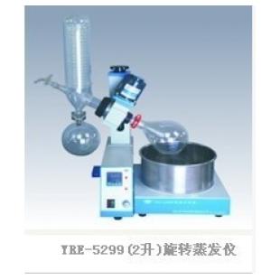 予华仪器 旋转蒸发仪YRE-5299型