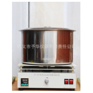 集热式磁力搅拌器予华仪器