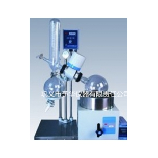 小型实验室专用旋转蒸发仪
