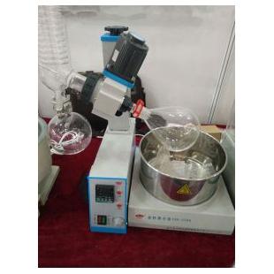 YRE-5299小型旋转蒸发仪