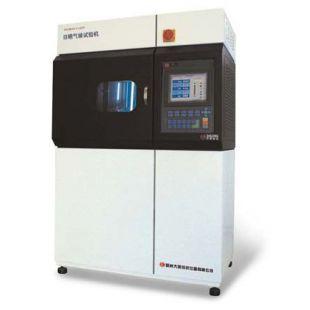 温州大荣YG(B)611-III型日晒气候试验机