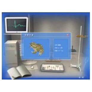 解剖學虛擬實驗室 機能虛擬實驗室 形態學虛擬實驗室 病原微生物虛擬實驗室