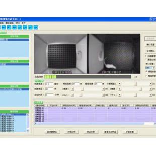 淮北软隆 穿梭避暗实验箱 大鼠避暗箱 小鼠避暗箱 大鼠避暗系统 小鼠避暗系统