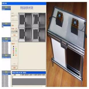 淮北软隆 大鼠穿梭实验箱 穿梭视频分析系统 避暗实验视频分析系统