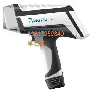 上海精谱能散型X射线荧光光谱仪MX-1