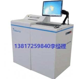 上海精谱能散型X射线荧光光谱仪WISDOM9800