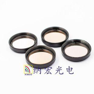 深圳纳宏光电滤红外摄像荧光分析仪酶标仪虹膜识别用NBP窄带滤光片光学镀膜玻璃光片