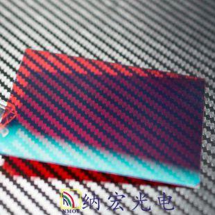 舞台激光设备打印机用45透532反808透绿反红合光镜二向色镜分束镜