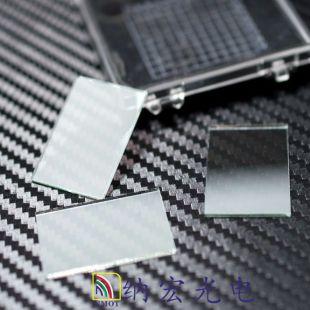 机器视觉分光片/分束镜
