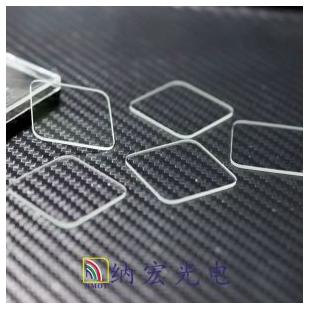 深圳纳宏供应肖特白板K9白玻璃蒙砂超白玻璃不镀膜光学玻璃厂家