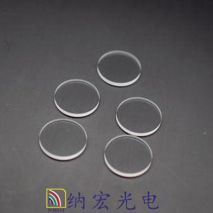 深圳供应防水防尘玻璃AR增透玻璃耐高温隔热石英钢化镀膜玻璃厂家