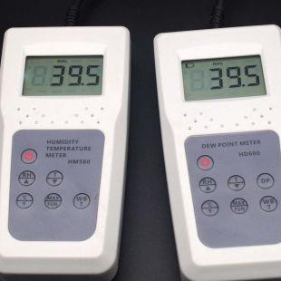 青島氣體溫濕度檢測儀HM580