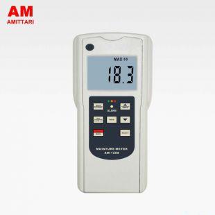 廣州安妙感應式水分儀AM-128S