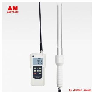 广州安妙多功能粮食水分仪AM-128G