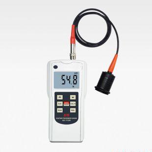 廣州安妙防腐層厚度測量儀AC-112H