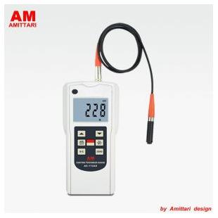 广州安妙FN便携式涂层测厚仪AC-112AS