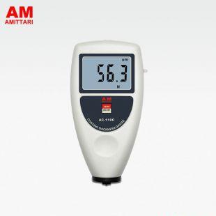 广州安妙磁性测厚仪AC-110C