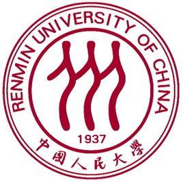 中国人民大学物理系广谱谱仪