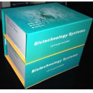 西唐生物 人血管紧张素转化酶(Human ACE)ELISA试剂盒48T