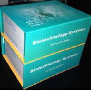 大鼠碱性成纤维生长因子(rat b-FGF)试剂盒48T