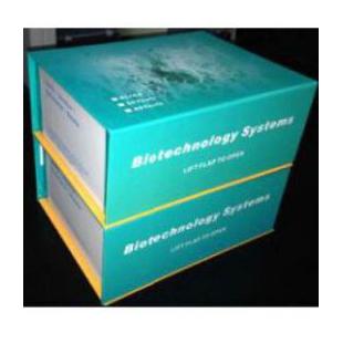 钙调蛋白(Calponin)试剂盒48T
