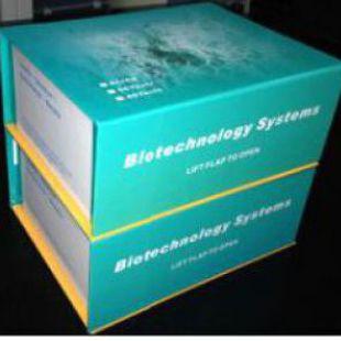 小鼠可溶性白细胞分化抗原40配体(mouse sCD40L)试剂盒48T