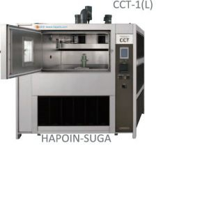 CCT-1(L)_SUGA综合循环试验机 衡鹏供应