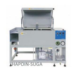 SUGA盐雾耐腐蚀试验机STP-90V-4 衡鹏供应